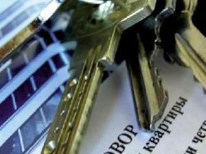 Документы для покупки или продажи квартиры в Челябинске