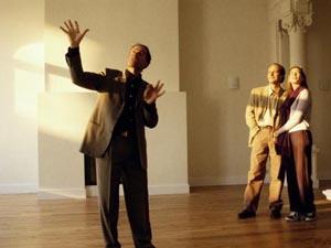 Продается ли недвижимость без риэлторов?