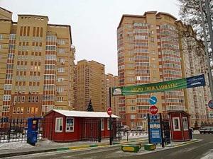 Земельные участки и другая недвижимость в Одинцово