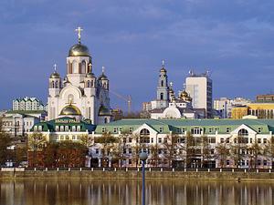 Туристическая поездка в Екатеринбург
