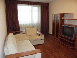 Снять жилье в квартирной гостинице Север Нижневартовска – просто и удобно