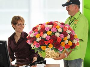 Доставка цветов по Москве и Подмосковью