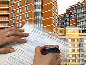 Процесс формирования цены квартиры при ипотечной сделке