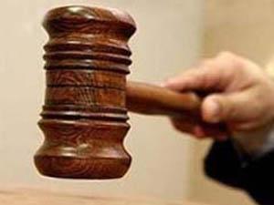 Кто поможет подать на суд на страховую компанию