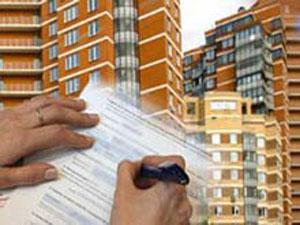 Риски, при оформлении сделок при покупке недвижимого имущества