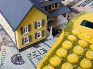 Ипотека для покупки недвижимости