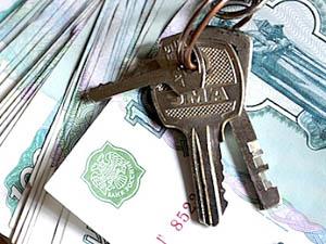 Купить квартиру или земельный участок с помощью агентства недвижимости