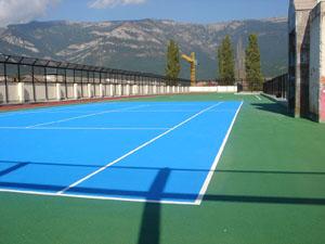 Где купить резиновое покрытие для спортивной площадки