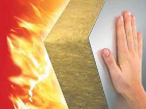 Огнезащита металлических конструкций зданий