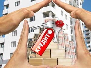 Оформление кредита на исполнение строительного контракта