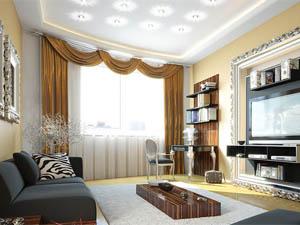 Продажа квартир и иной недвижимости в Москве