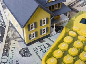 Выгодное приобретение недвижимости