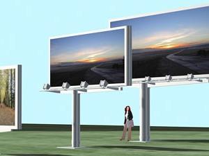 Наружная реклама при продаже земельного участка