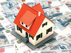 Агентство недвижимости поможет срочно продать квартиру или дом