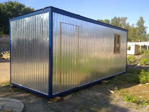 Продажа блок-контейнеров строительным организациям