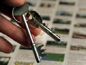Аренда недвижимости на 24ua.net
