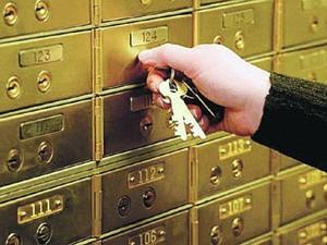 Банковские услуги на www.raiffeisen.ru