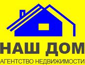 Покупка вторичного жилья как избежать ловушки