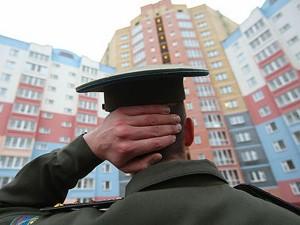 Приобретение квартир по военной ипотеке или ипотечному кредитованию
