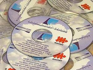 Презентационный диск для компании по продаже недвижимости