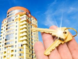 Ипотека на недвижимость в Новосибирске