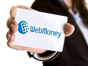 Взять кредит Вебмани выгодно, просто и быстро