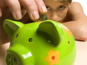 Где оформить выгодный вклад?