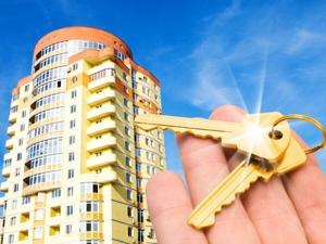 Как оформить ипотеку в Уфе?
