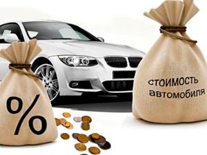 Посчитать КАСКО в Новосибирске