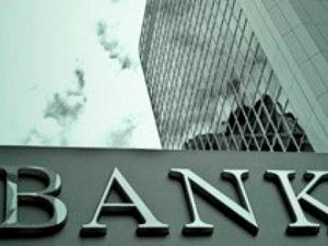 Выдача банковских гарантий коммерческим структурам