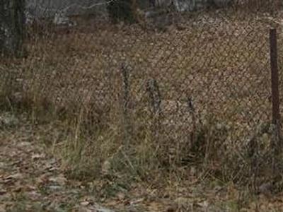 Земельный участок 6.8 соток, 12 км от МКАД, п. Бурцево