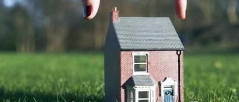 Участились случаи продажи фальшивых земельных участков